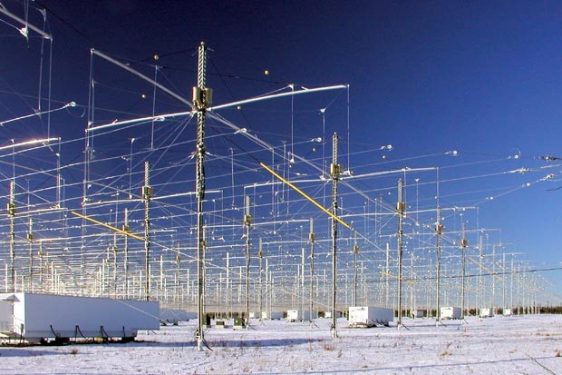 Antenas de transmissão