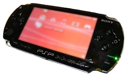 PSP 2 deve ser lançado nesta quinta.