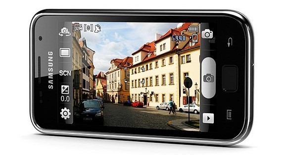 Câmera do GALAXY S WiFi 4.0