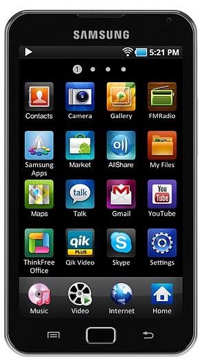Apps do GALAXY S WiFi 5.0