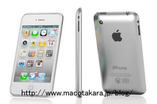 Novo iPhone em alumínio?