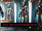 Iron Man 3: Hidden Numbers