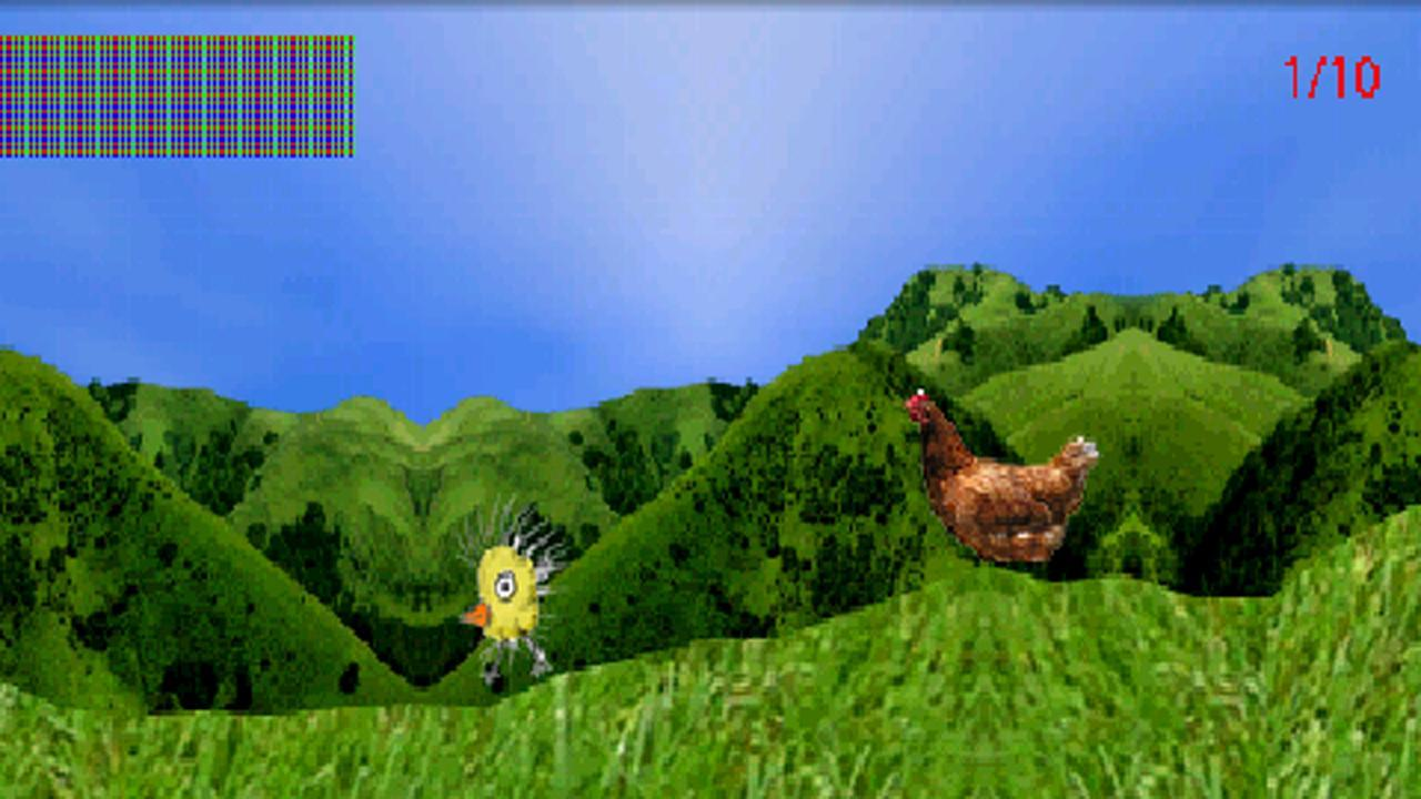 Chicken Run - Imagem 1 do software