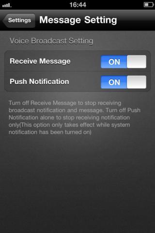TalkBox Voice Messenger - Imagem 4 do software