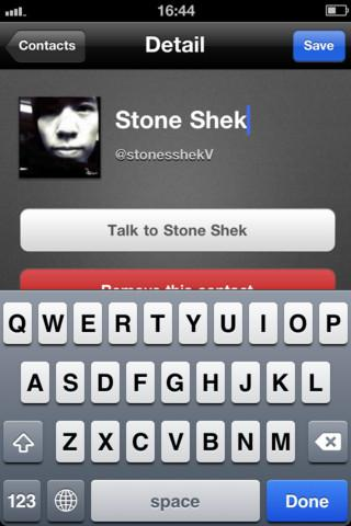 TalkBox Voice Messenger - Imagem 2 do software