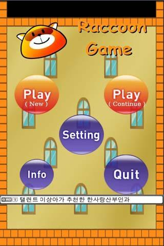 Raccoon Game - Imagem 1 do software