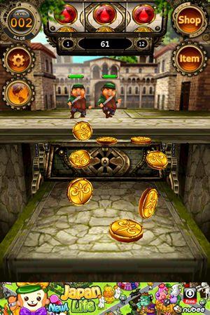 DaVinci Quest - Imagem 1 do software