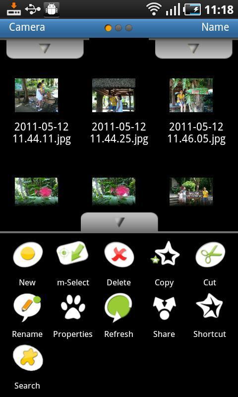 AndroXplorer - File Manager - Imagem 1 do software