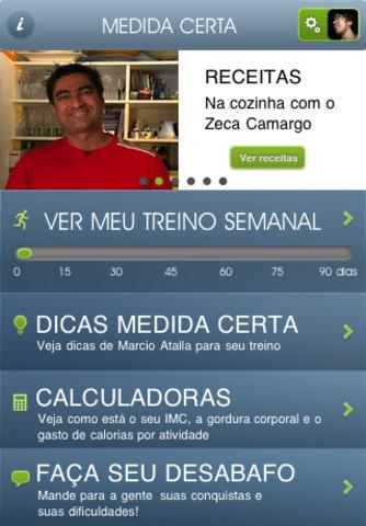 Medida Certa - Imagem 1 do software