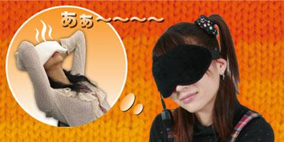 Relaxe a fadiga dos seus olhos com um aquecedor USB para o rosto - TecMundo 71fd54a35f