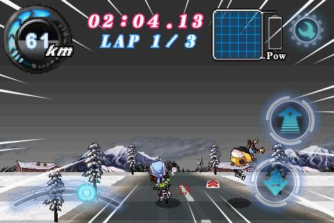 Bike Striker Lite - Imagem 1 do software