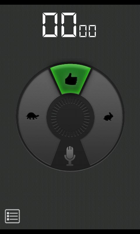 PaceRecorder - Imagem 1 do software