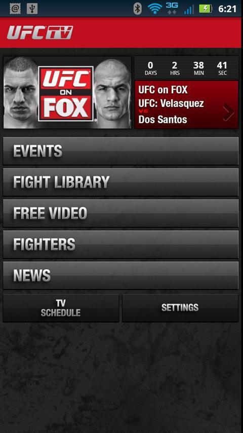 UFC TV - Imagem 1 do software