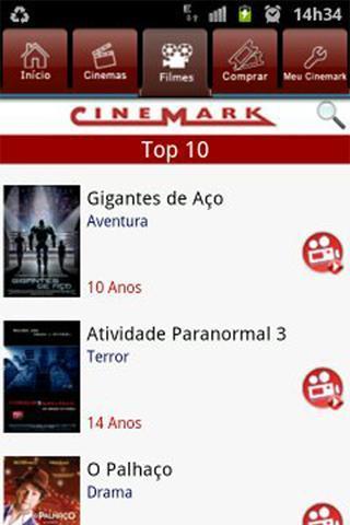Cinemark Brasil - Imagem 2 do software