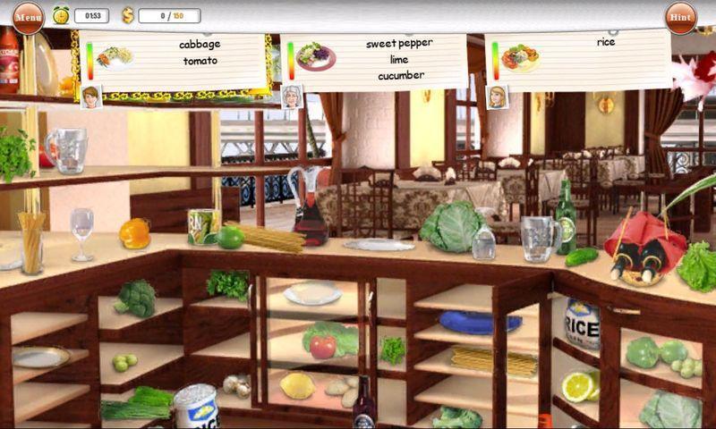 Gourmania Lite - Imagem 2 do software