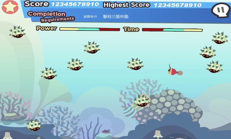 Tadpole Adventure - Imagem 1 do software