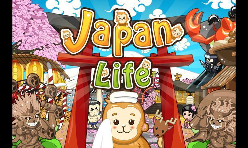 Japan Life - Imagem 1 do software