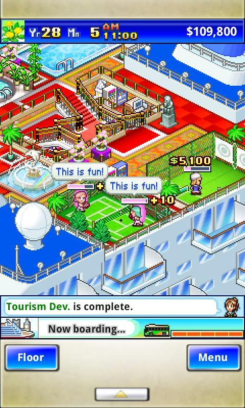 World Cruise Story - Imagem 3 do software