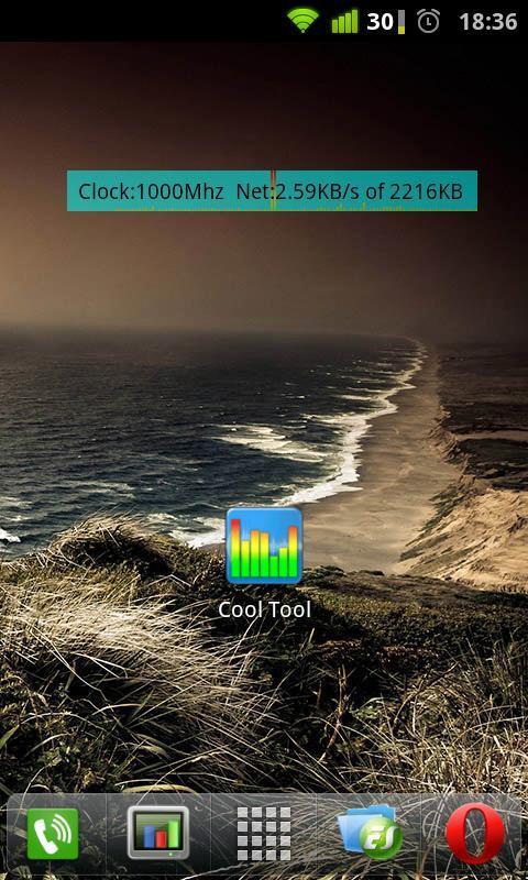 Cool Tool - Imagem 2 do software