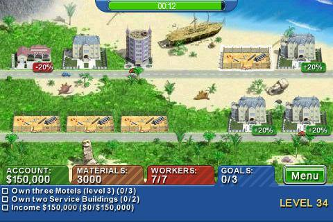 Hotel Mogul LIte - Imagem 1 do software