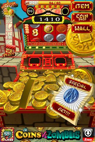 Fortune Coins - Imagem 2 do software