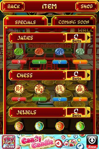 Fortune Coins - Imagem 1 do software