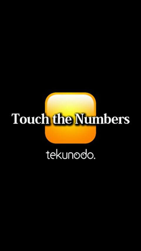 Touch the Numbers for Android - Imagem 2 do software