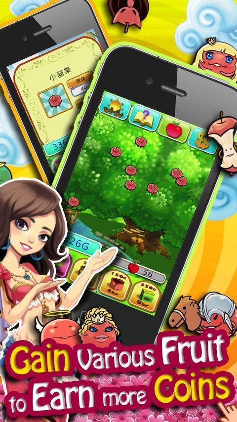 Q Kitty Garden - Imagem 2 do software