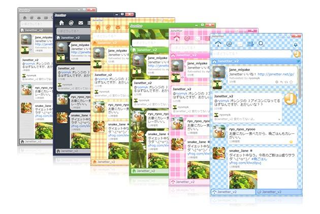 Personalize o visual do seu cliente do Twitter.
