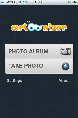 AR Pho.to Cartoonizer - Imagem 3 do software