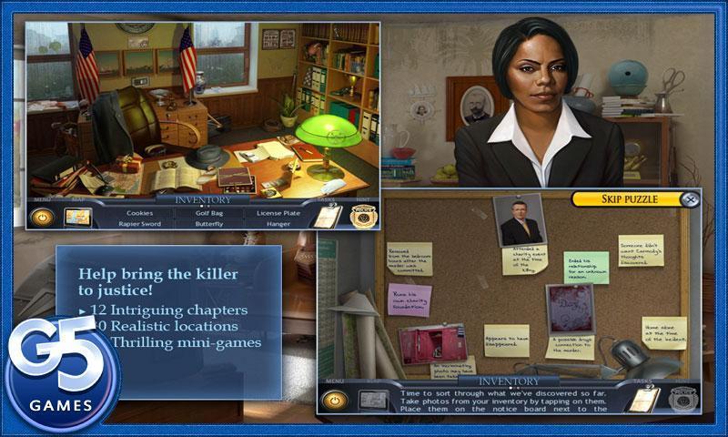 Special Enquiry Detail - Imagem 1 do software