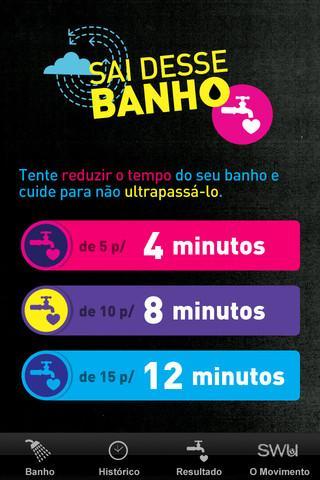 Sai Desse Banho - Imagem 1 do software