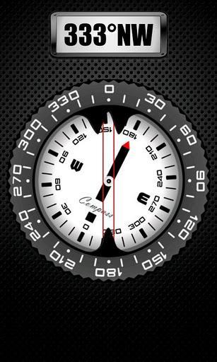 Bússola PRO - Imagem 1 do software