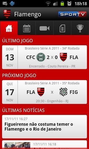 Flamengo SporTV - Imagem 1 do software