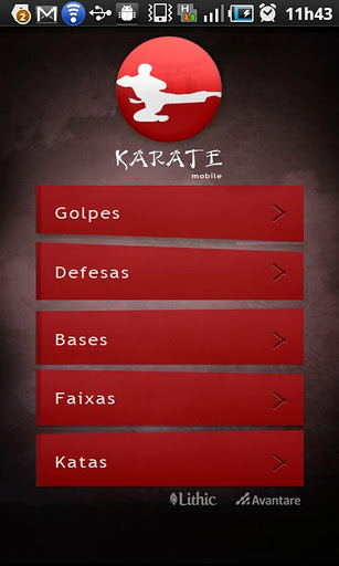 Karate Mobile - Imagem 2 do software