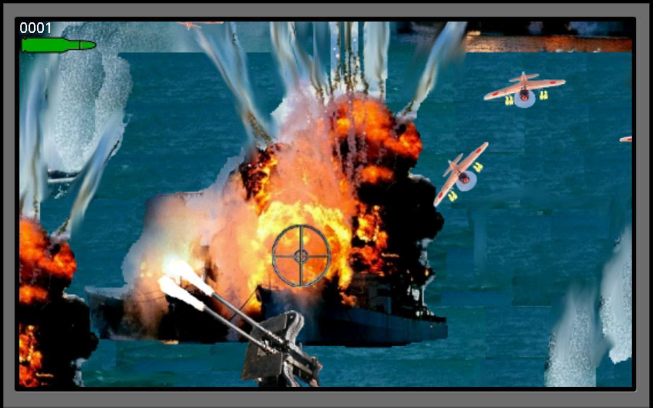 Pearl Harbor - Imagem 1 do software