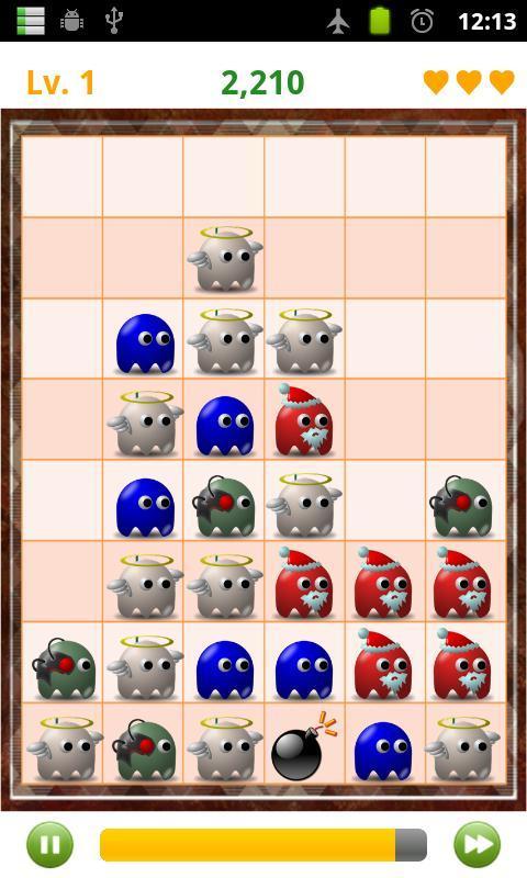 Monster Block - Imagem 2 do software