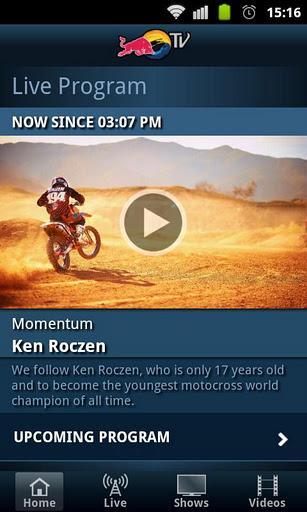 Red Bull TV - Imagem 2 do software