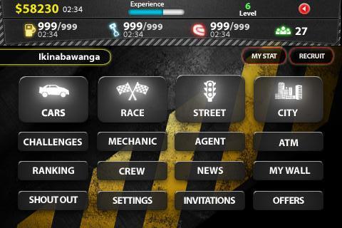 Street Racing - Imagem 1 do software