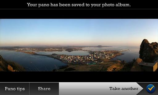 Pano - Imagem 1 do software