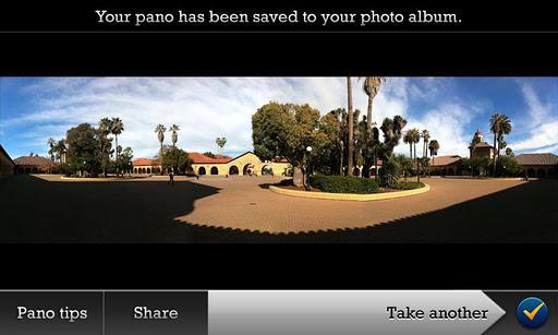 Pano - Imagem 2 do software