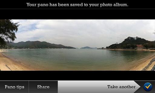 Pano - Imagem 3 do software