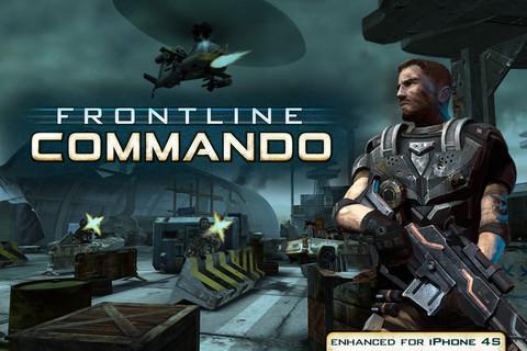 Frontline Commando - Imagem 1 do software