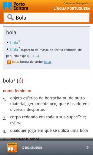Dicionário Língua Portuguesa (Acordo Ortográfico) - Imagem 3 do software