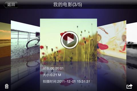 Movie360 My Movies, My Life! - Imagem 2 do software