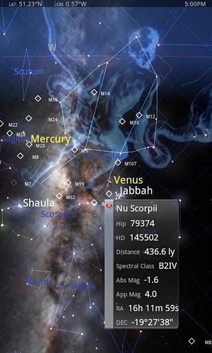 Star Chart - Imagem 2 do software
