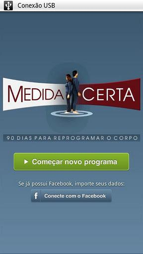 Medida Certa - Imagem 1 do software