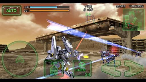 Destroy Gunners SP FREE - Imagem 1 do software