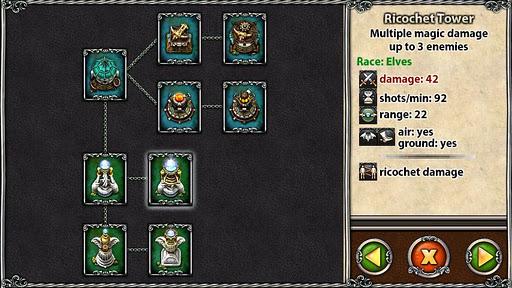Myth Defense LF - Imagem 2 do software