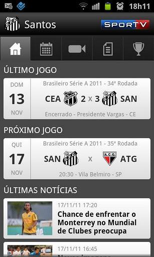 Santos SporTV - Imagem 1 do software